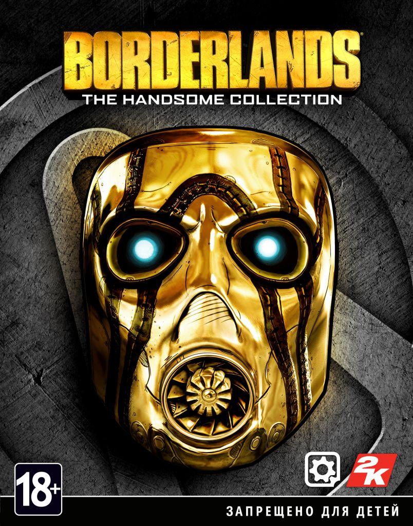 Borderlands 2. Набор The Handsome Collection [PC, Цифровая версия] (Цифровая версия) borderlands 2 game of the year edition [pc цифровая версия] цифровая версия