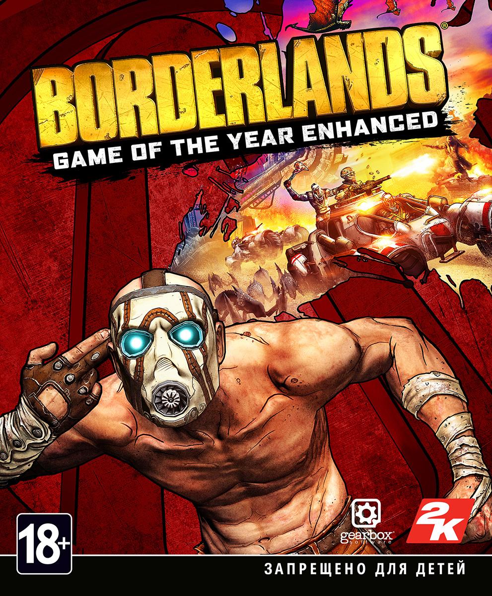 Borderlands: Game of the Year. Enhanced [PC, Цифровая версия] (Цифровая версия) borderlands 2 game of the year edition [pc цифровая версия] цифровая версия