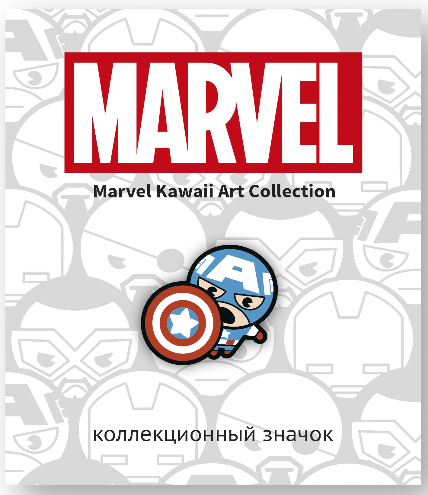 Значок деревянный Marvel Kawaii: Капитан Америка белинг стив мстители финал путь героев ангельский пират говорящее дерево и капитан кролик
