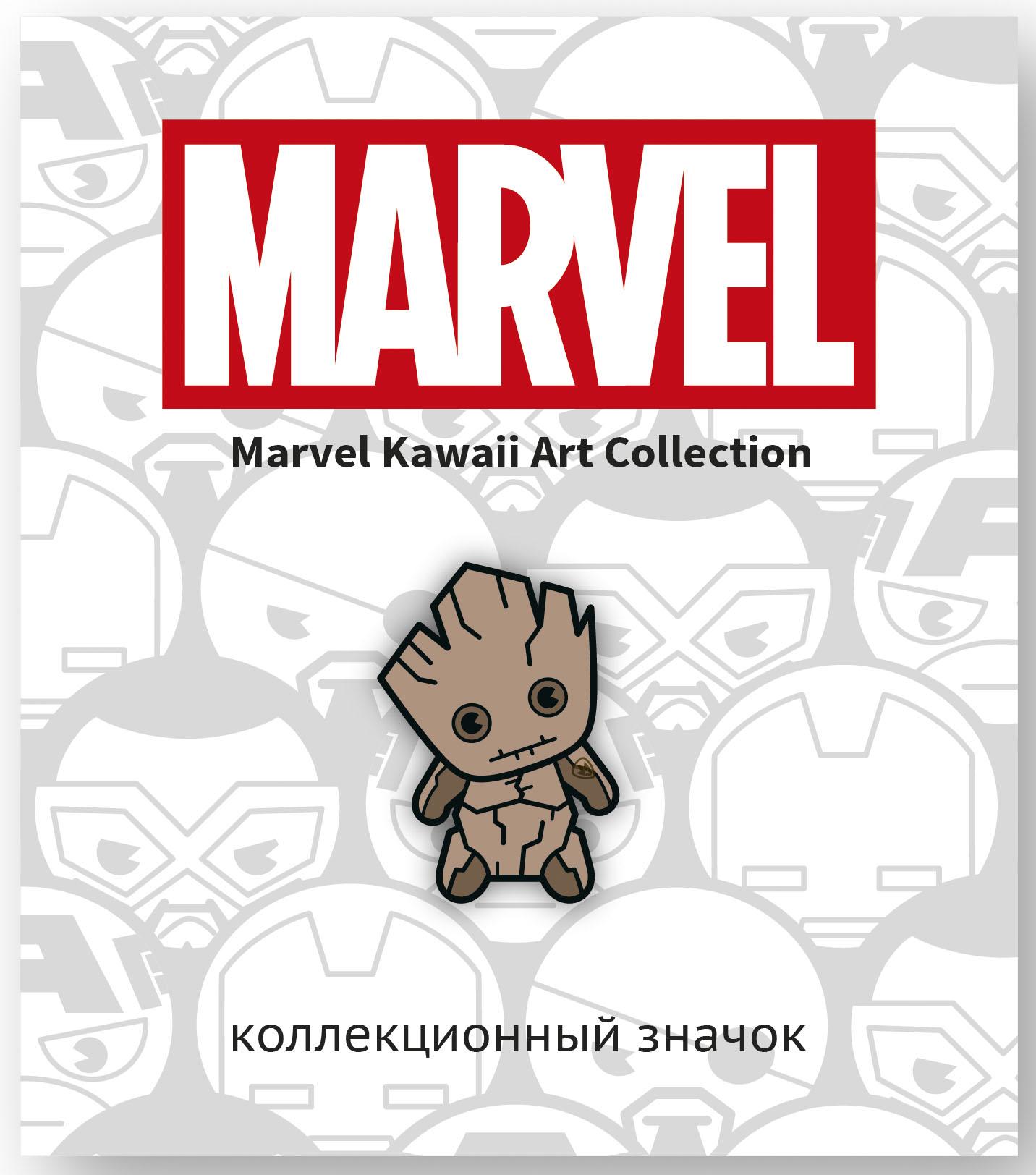 Значок деревянный Marvel Kawaii: Грут