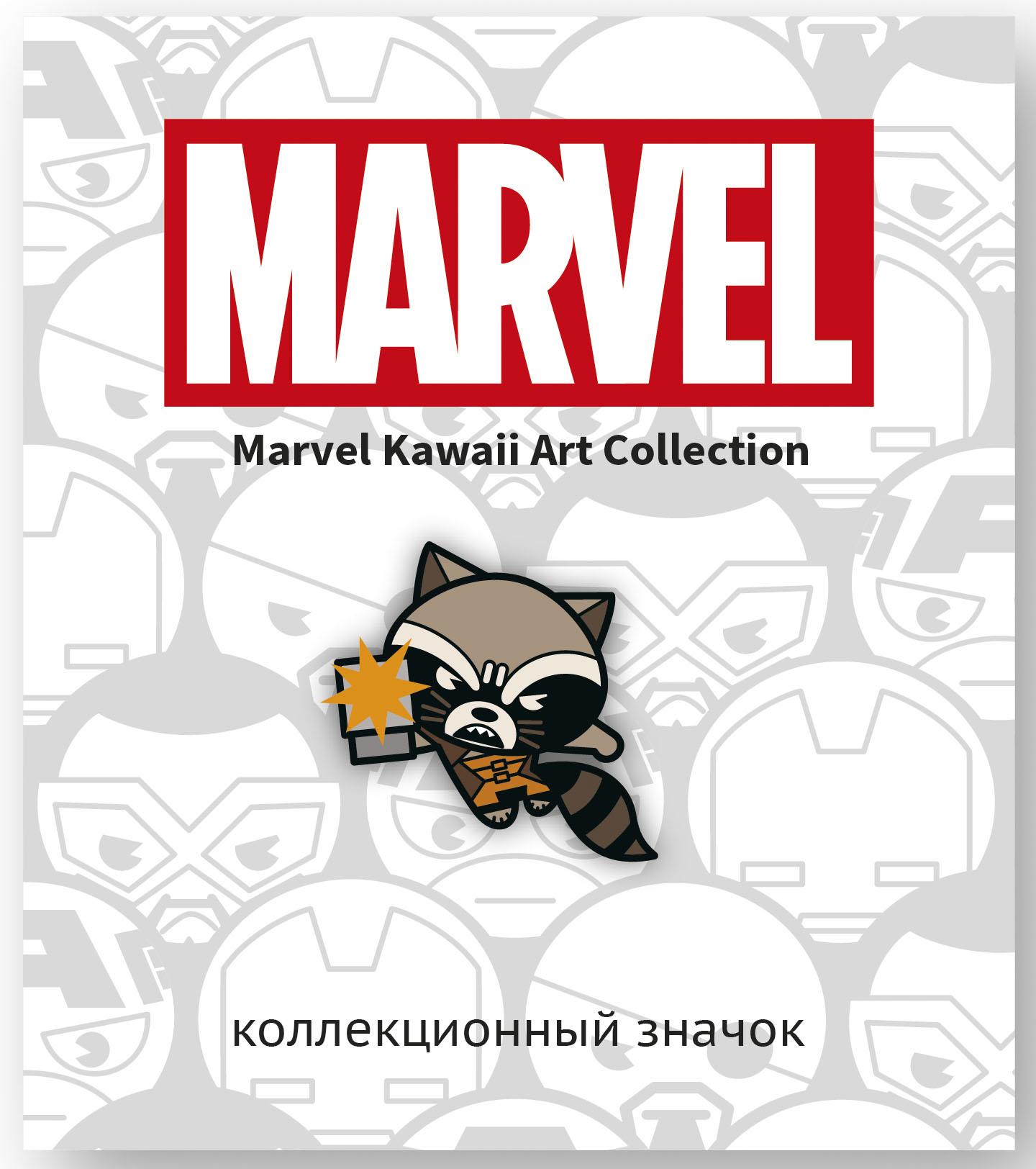 Значок деревянный Marvel Kawaii: Ракета