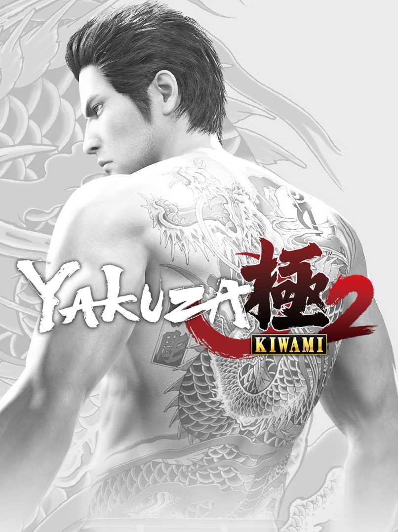Yakuza Kiwami 2 [PC, Цифровая версия] (Цифровая версия) фото