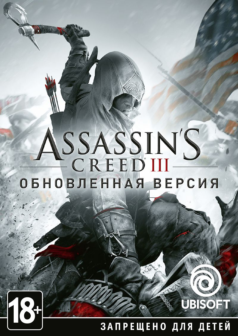 Assassin's Creed III. Remastered [PC, Цифровая версия] (Цифровая версия) фото