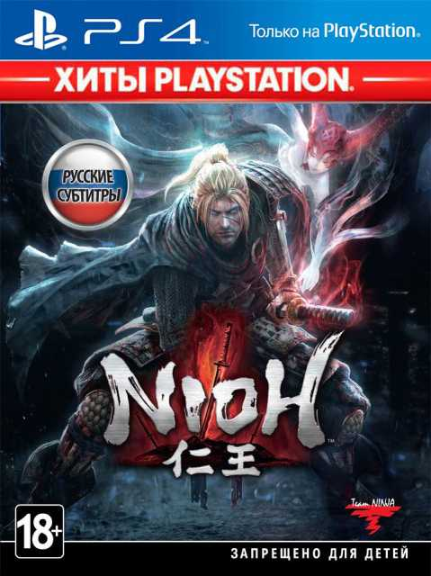 Nioh (Хиты PlayStation) [PS4] фото