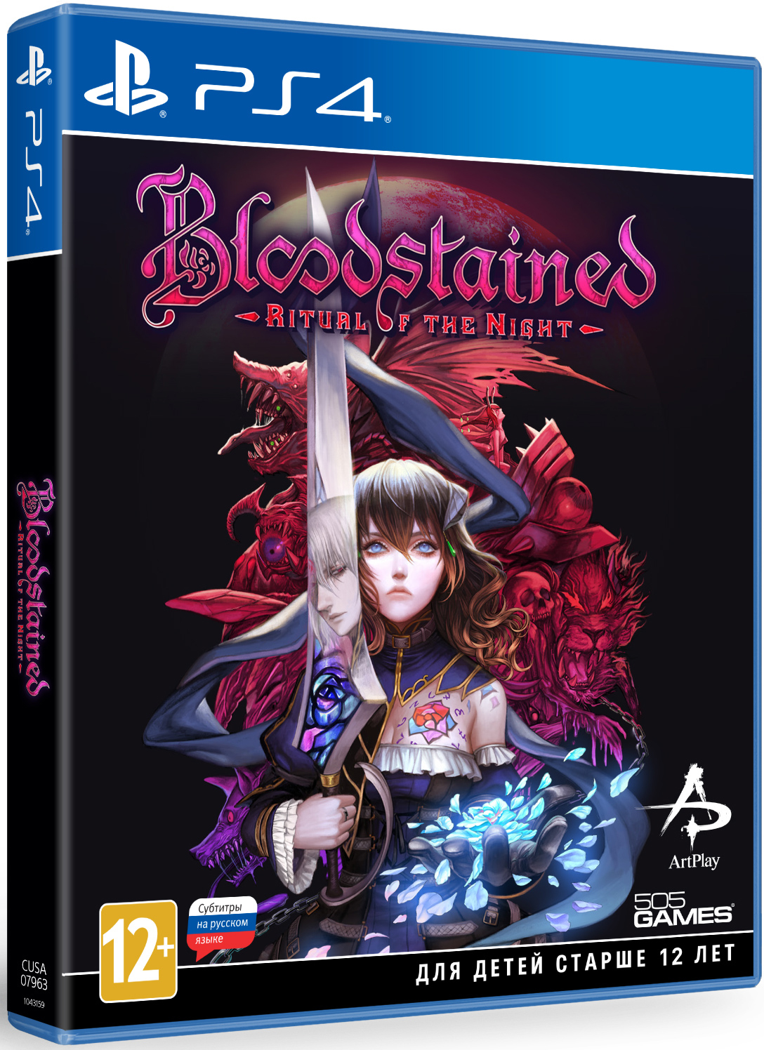 Bloodstained: Ritual of the Night [PS4] фото