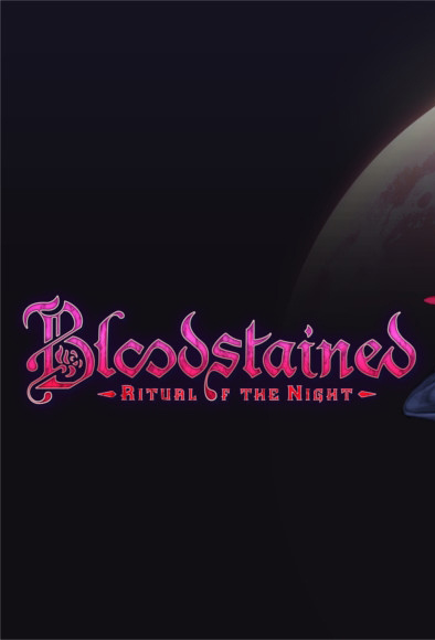 Bloodstained: Ritual of the Night [PC, Цифровая версия] (Цифровая версия) the ritual