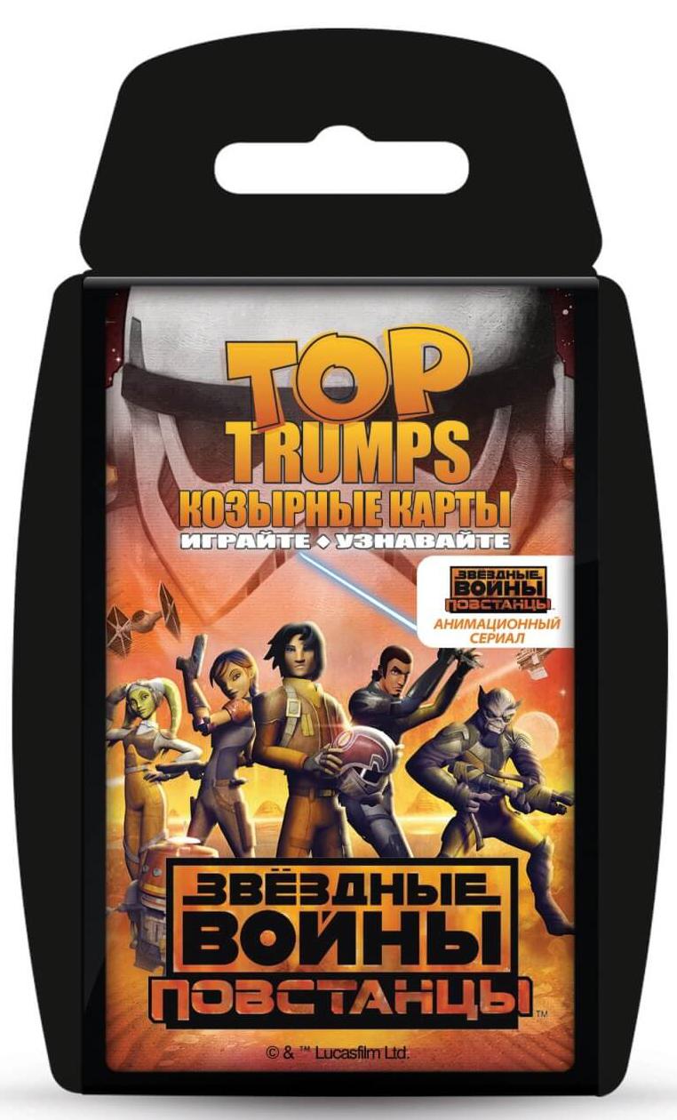 Настольная игра Top Trumps: Звёздные войны – Повстанцы фото