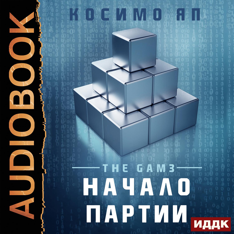 книги литрпг скачать читать