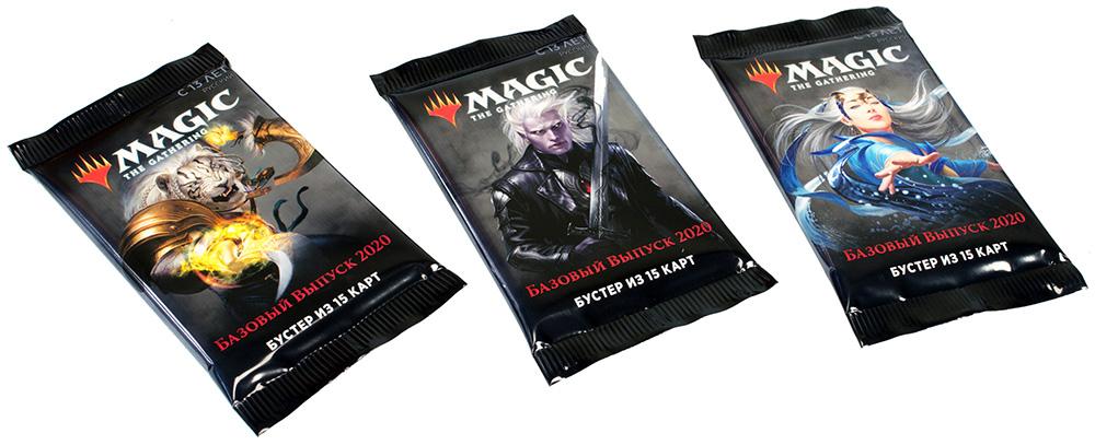 Magic The Gathering: Базовый выпуск 2020 – Бустер (русская версия) (1 шт. в ассортименте)