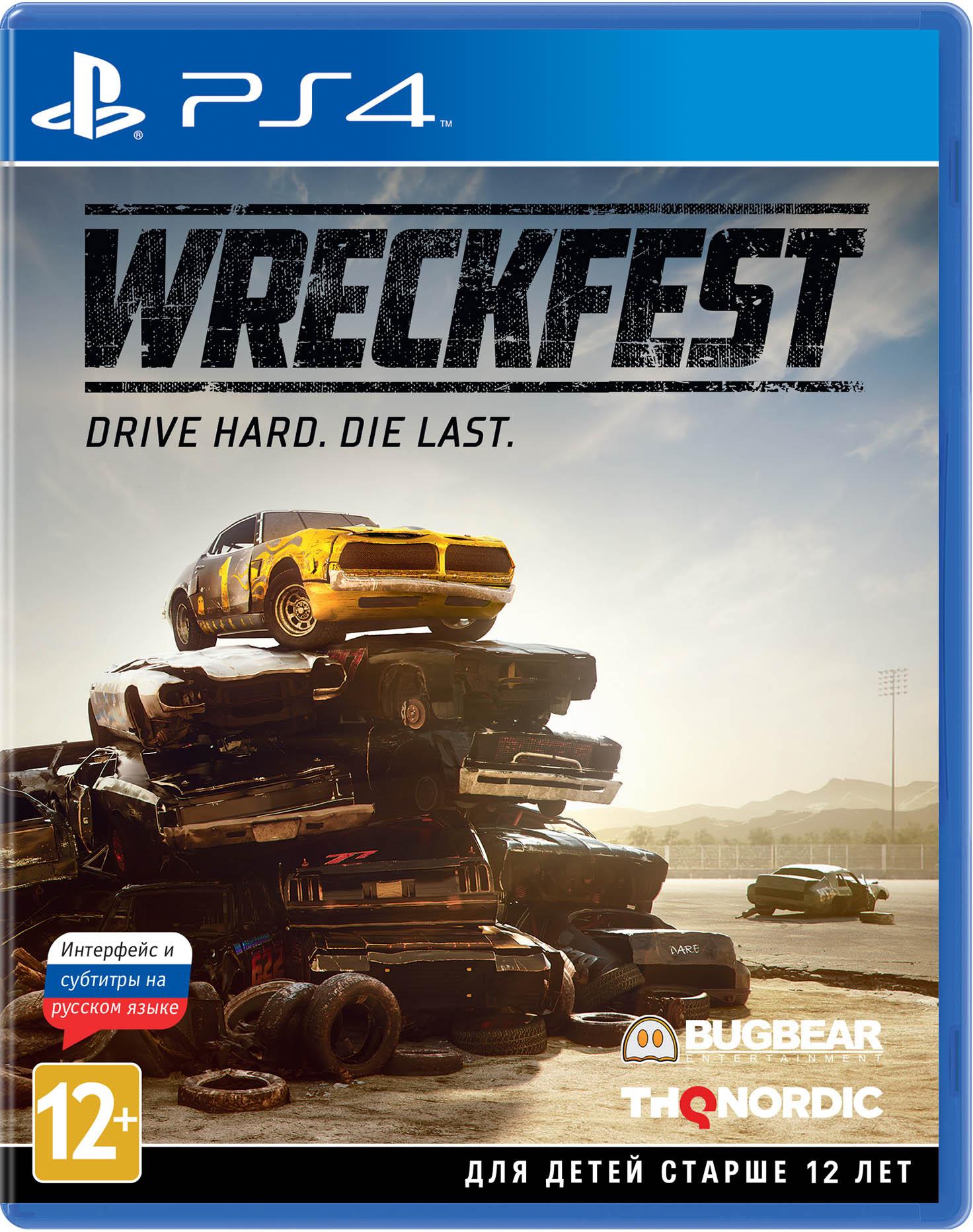 Wreckfest [PS4] фото