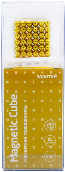 Магнитный куб: Magnetic Cube (5 мм, золотой) магнитный конструктор игруша magic magnetic i jh6883