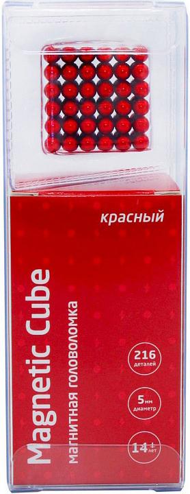 Магнитный куб: Magnetic Cube (5 мм, красный) магнитный конструктор игруша magic magnetic i jh6883