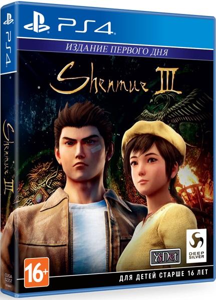 Shenmue III. Издание первого дня [PS4]
