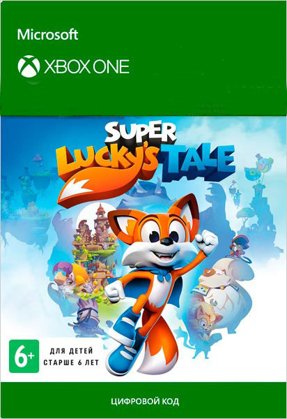 Super Lucky's Tale [Xbox One, Цифровая версия] (Цифровая версия)
