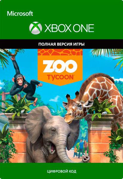 Zoo Tycoon [Xbox One, Цифровая версия] (Цифровая версия) фото