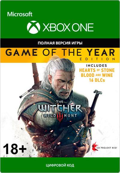 Ведьмак 3: Дикая Охота. Издание «Игра года» [Xbox One, Цифровая версия] (Цифровая версия) фото