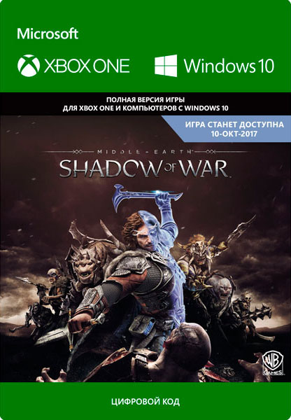 Средиземье: Тени войны (Middle-earth: Shadow of War) [Xbox One, Цифровая версия] (Цифровая версия) фото