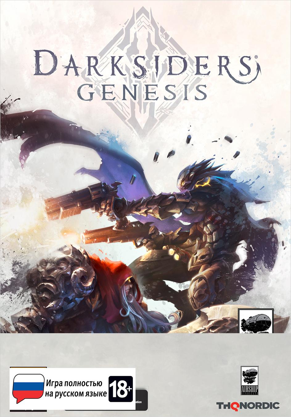 Darksiders Genesis [PC] фото