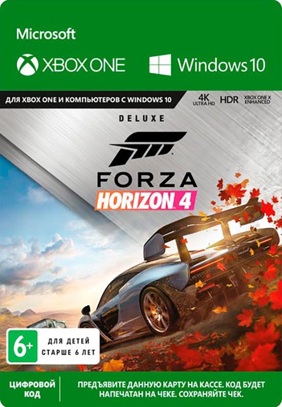 Forza Horizon 4. Deluxe Edition [Xbox One, Цифровая версия] (Цифровая версия)