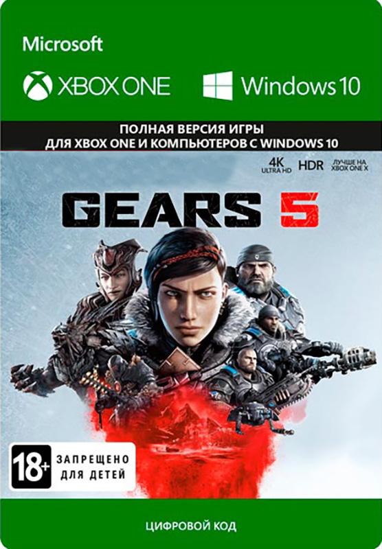 Gears 5 [Xbox One, Цифровая версия] (Цифровая версия)