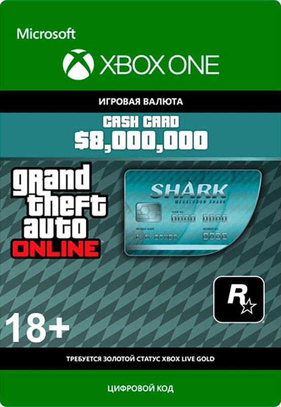 Grand Theft Auto Online: Платежная карта Мегалодон (8 000 000 долларов) [Xbox One, Цифровая версия] (Цифровая версия)