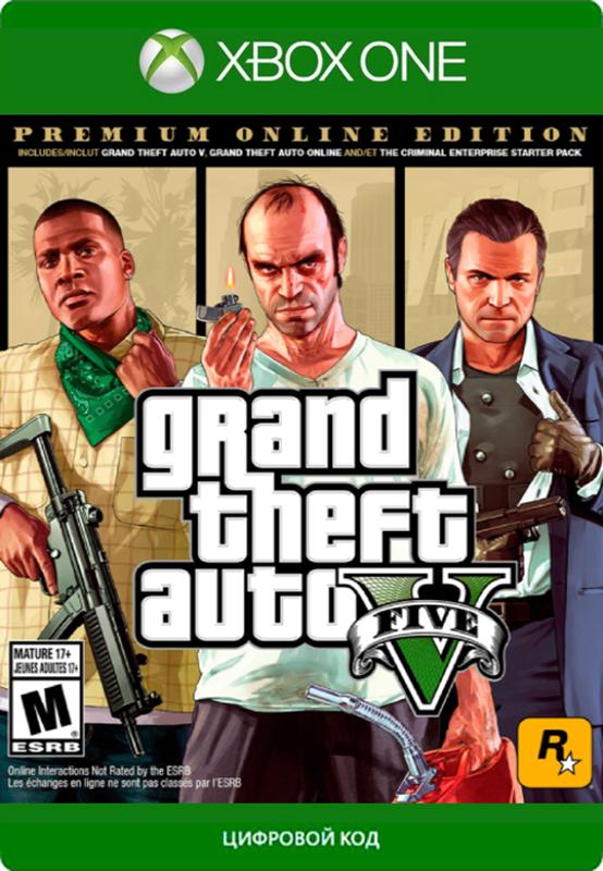 Фото - Grand Theft Auto V. Premium Online Edition [Xbox One, Цифровая версия] (Цифровая версия) grand theft auto v premium edition [xbox one]