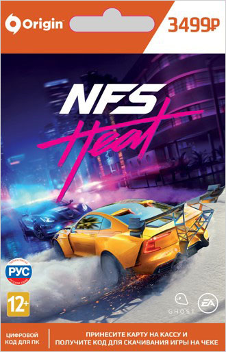 Need for Speed Heat [PC, Цифровая версия] (Цифровая версия) недорого