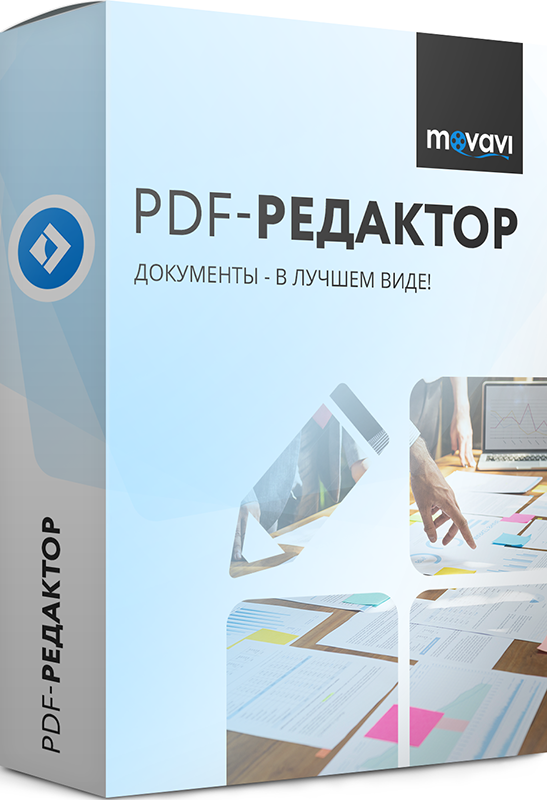 Movavi PDF-редактор 3.0. Бизнес лицензия [PC, Цифровая версия] (Цифровая версия) фото