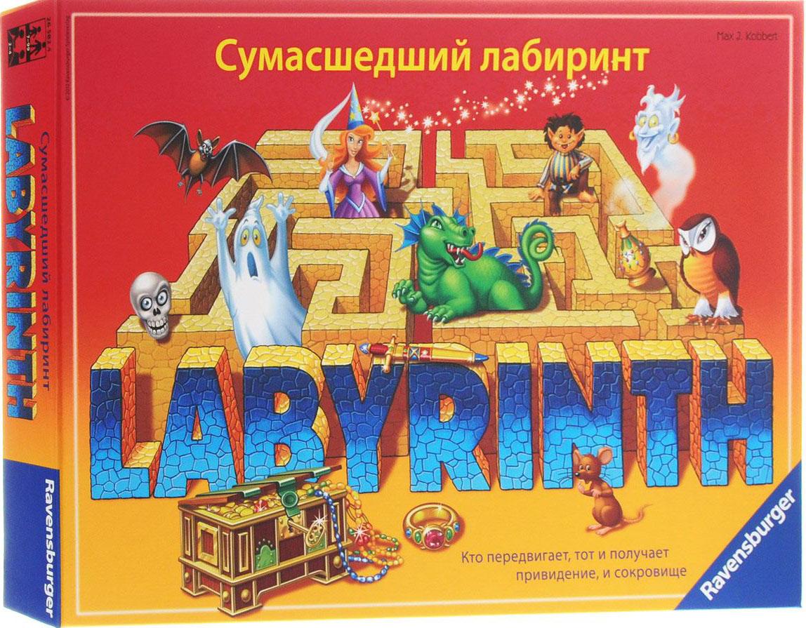 Настольная игра Сумасшедший лабиринт