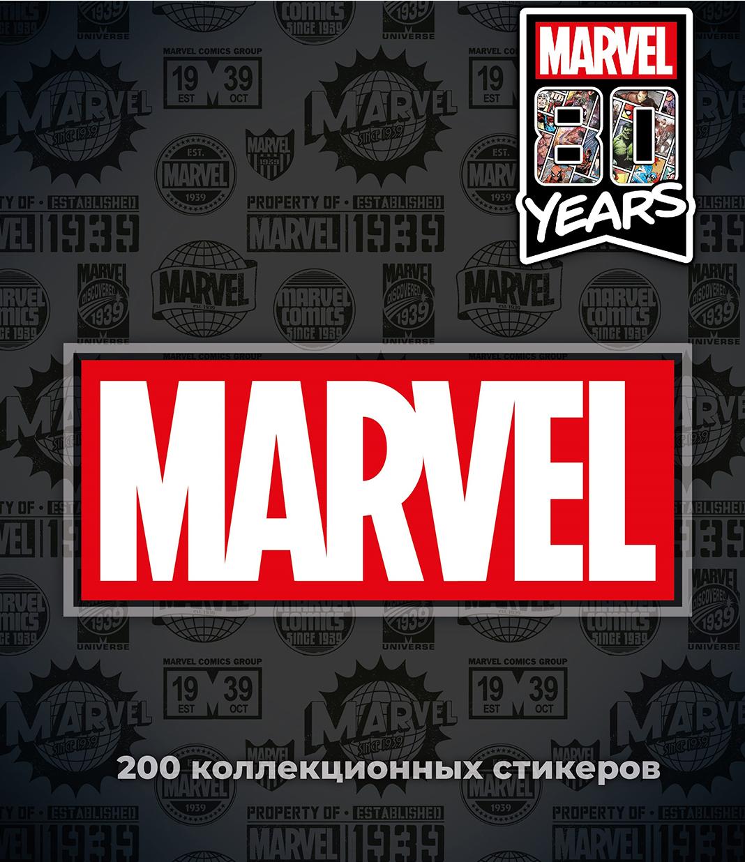 Набор стикеров Marvel: 80 Years фото