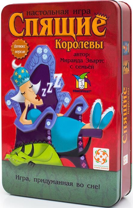 людмила попкова это – франция королиикоролевы Настольная игра Спящие королевы. Делюкс