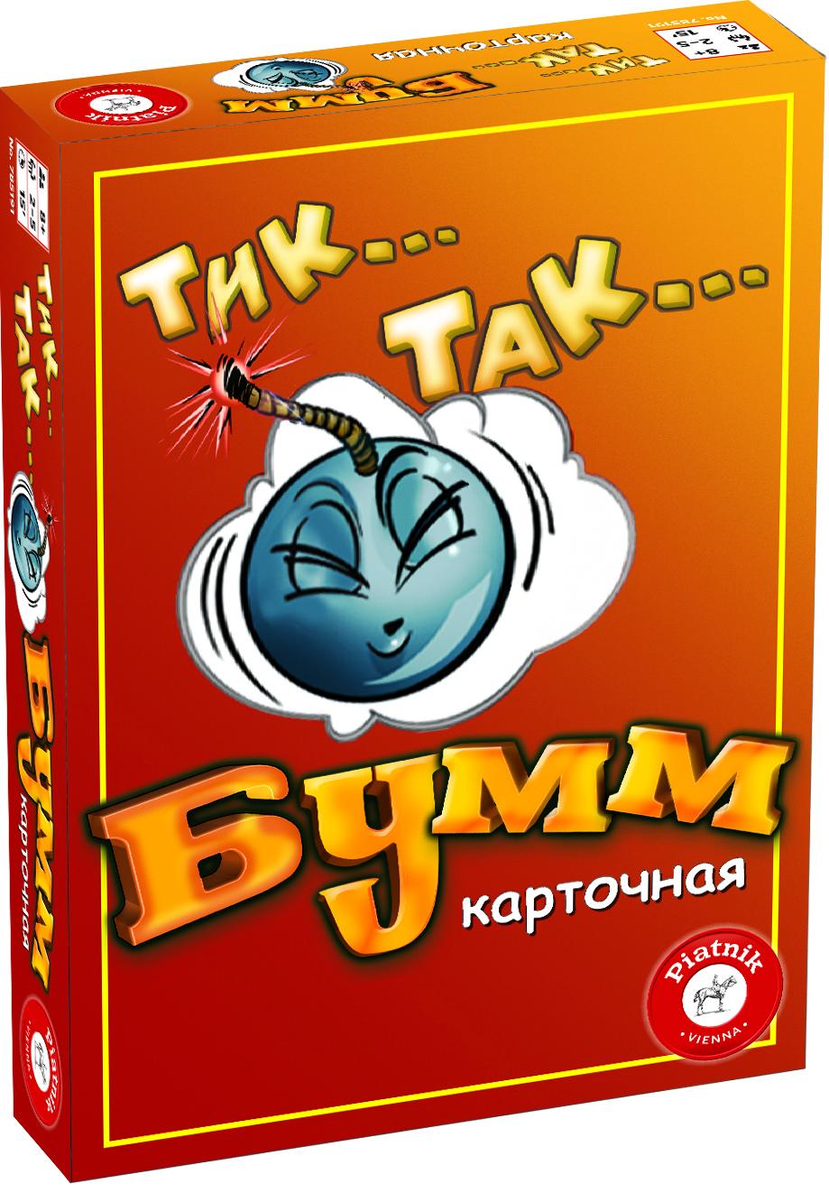 Настольная игра Тик Так Бумм: Карточная