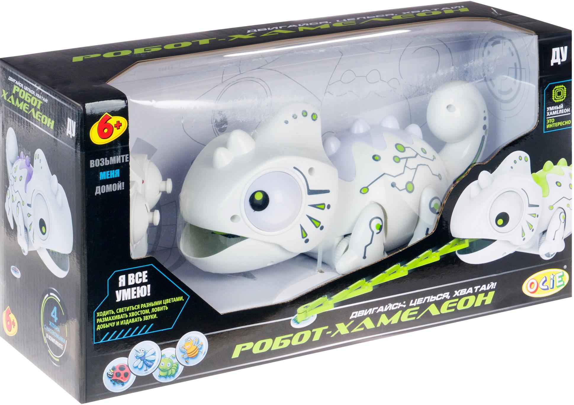 Робот-хамелеон с пультом ДУ (OTC0875178: OCIE)