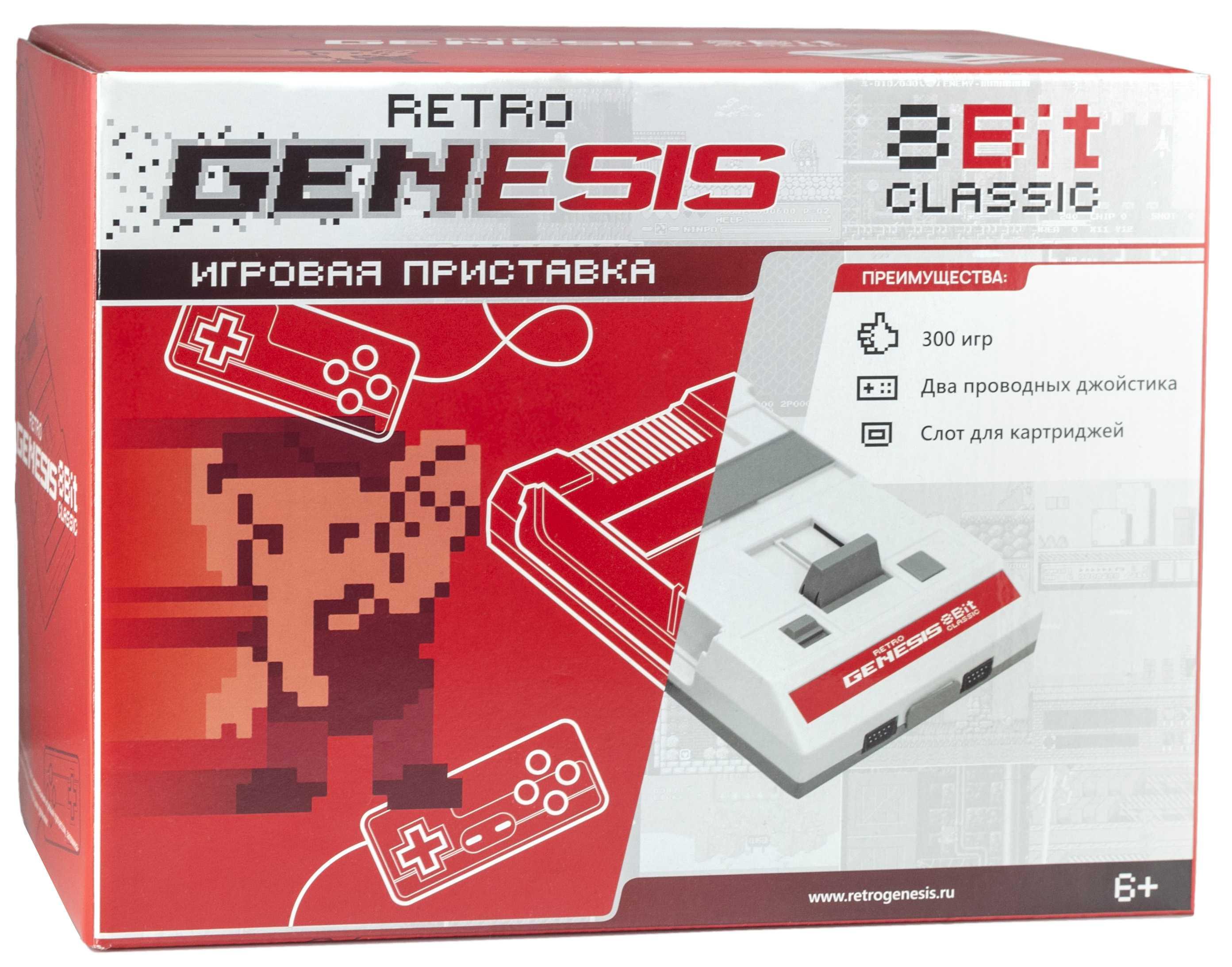 Игровая консоль Retro Genesis 8 Bit Classic + 300 игр