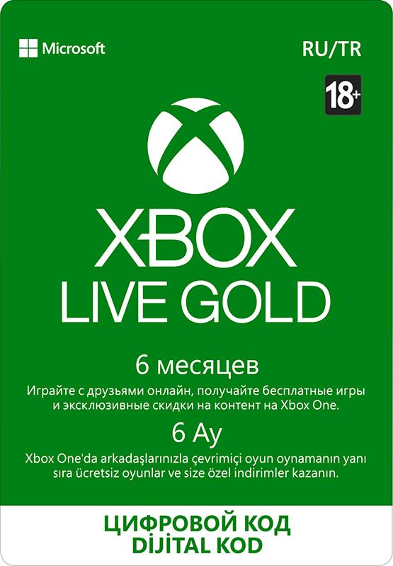 Золотой статус Xbox Live Gold 6 месяцев [Xbox цифровая версия] (Цифровая версия).