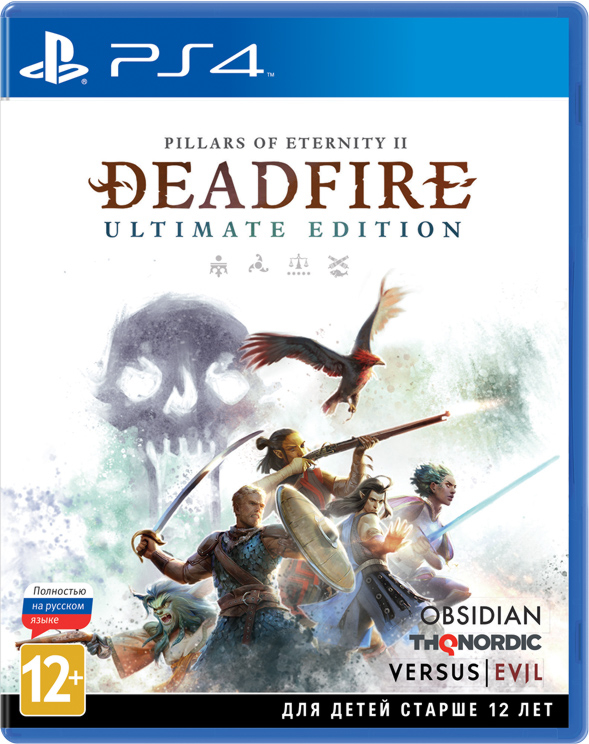 Pillars of Eternity II: Deadfire. Ultimate Edition [PS4]