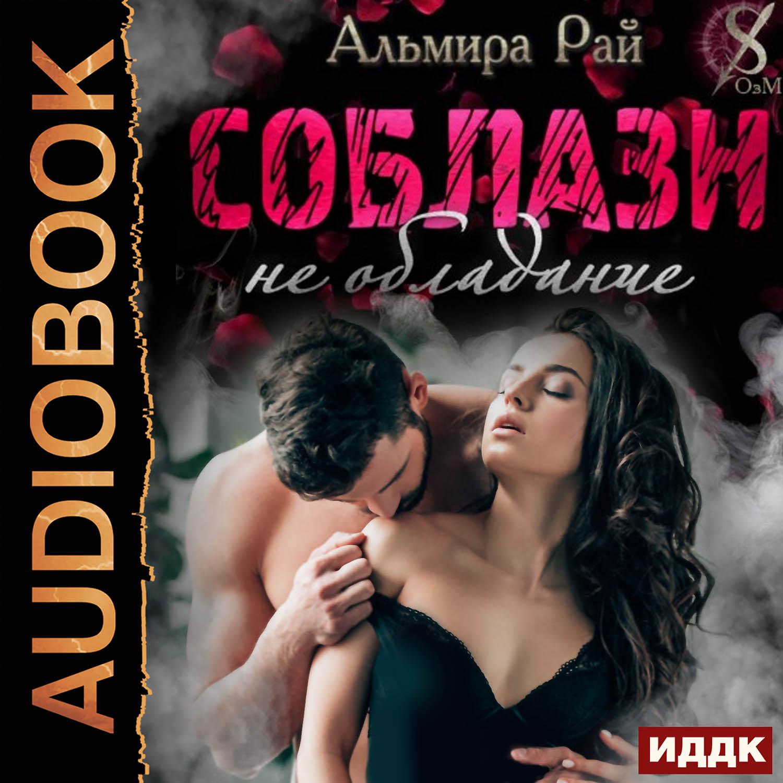 читать книги роман фэнтези бесплатно