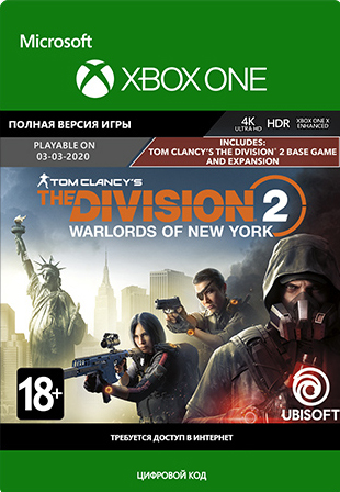 Tom Clancy's The Division 2: Warlords of New York Edition [Xbox One, Цифровая версия] (Цифровая версия) фото