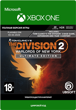 Tom Clancy's The Division 2: Warlords of New York. Ultimate Edition [Xbox One, Цифровая версия] (Цифровая версия) фото