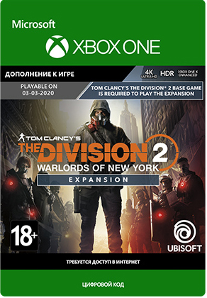 Tom Clancy's The Division 2: Warlords of New York. Дополнение [Xbox One, Цифровая версия] (Цифровая версия) фото