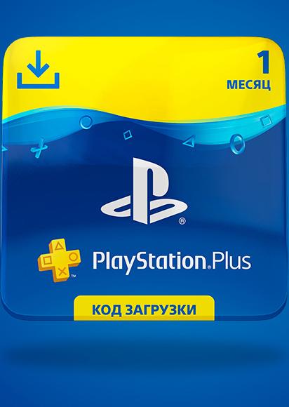 PS Store: Подписка PlayStation Plus (1 месяц) [Цифровая версия] (Цифровая версия) фото