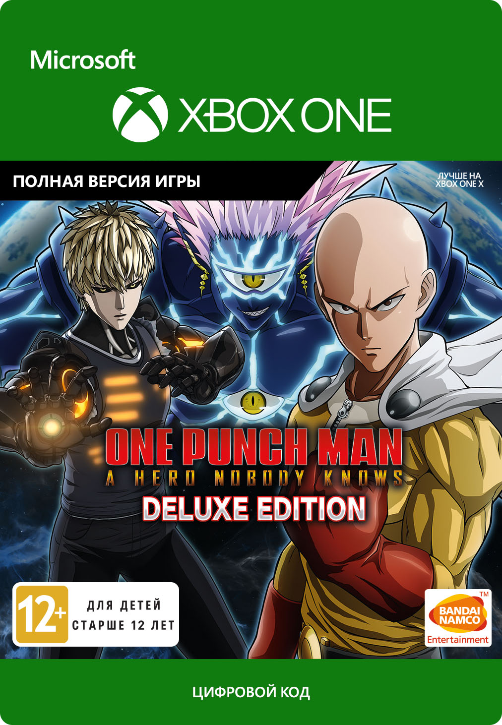 One Punch Man: A Hero Nobody Knows. Deluxe Edition [Xbox One, Цифровая версия] (Цифровая версия)