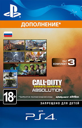 Call of Duty: Infinite Warfare – DLC 3: Absolution. Дополнение [PS4, Цифровая версия] (Цифровая версия)