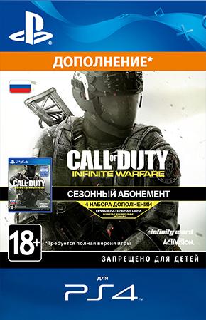 Call of Duty: Infinite Warfare. Season Pass. Дополнение [PS4, Цифровая версия] (Цифровая версия)