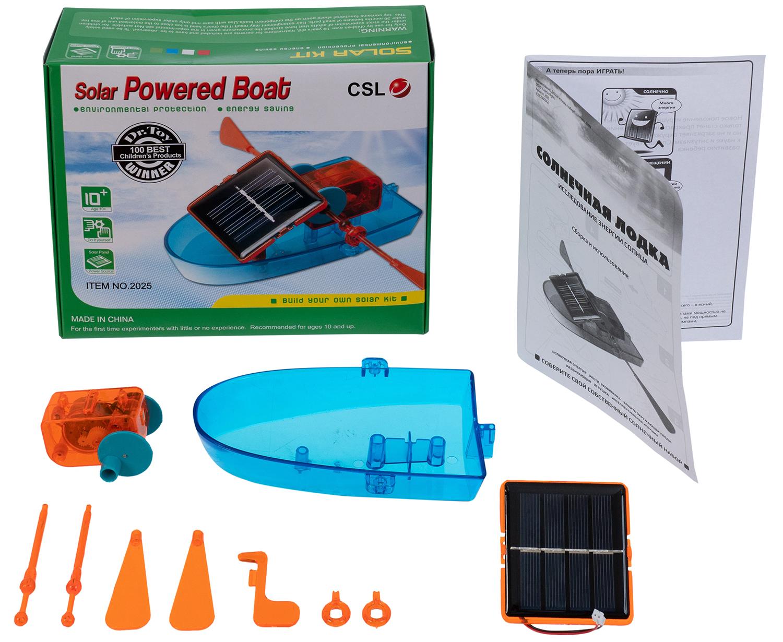 Детская игрушка в наборе: солнечная лодка (2025: CuteSunlight)