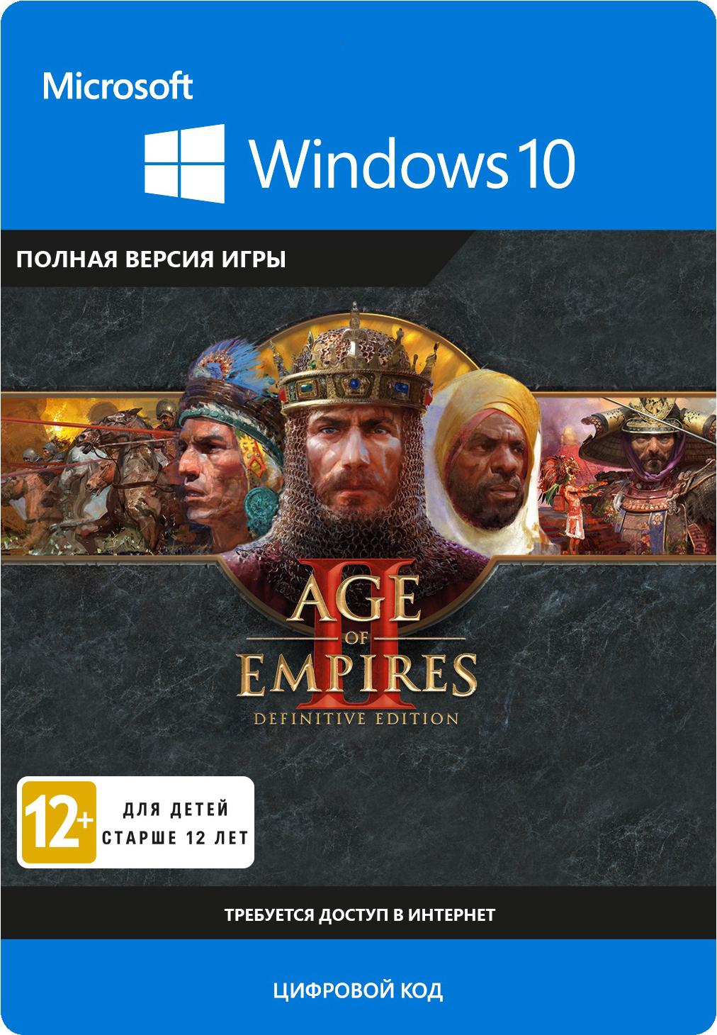 Age of Empires 2: Definitive Edition [Windows 10, Цифровая версия] (Цифровая версия) недорого