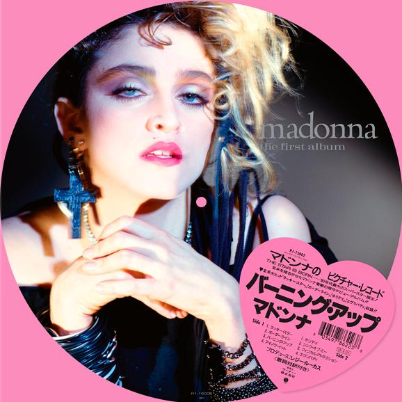 Madonna – The First Album (LP) фото