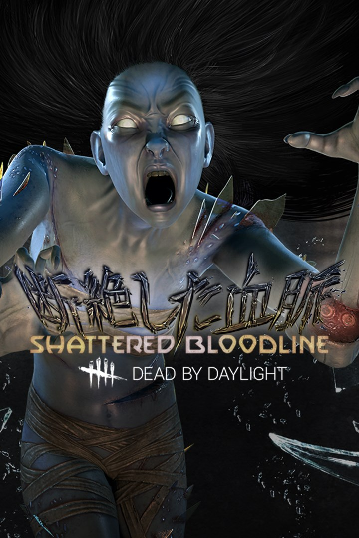 Dead by Daylight: Shattered Bloodline Chapter. Дополнение (Steam-версия) [PC, Цифровая версия] (Цифровая версия) фото
