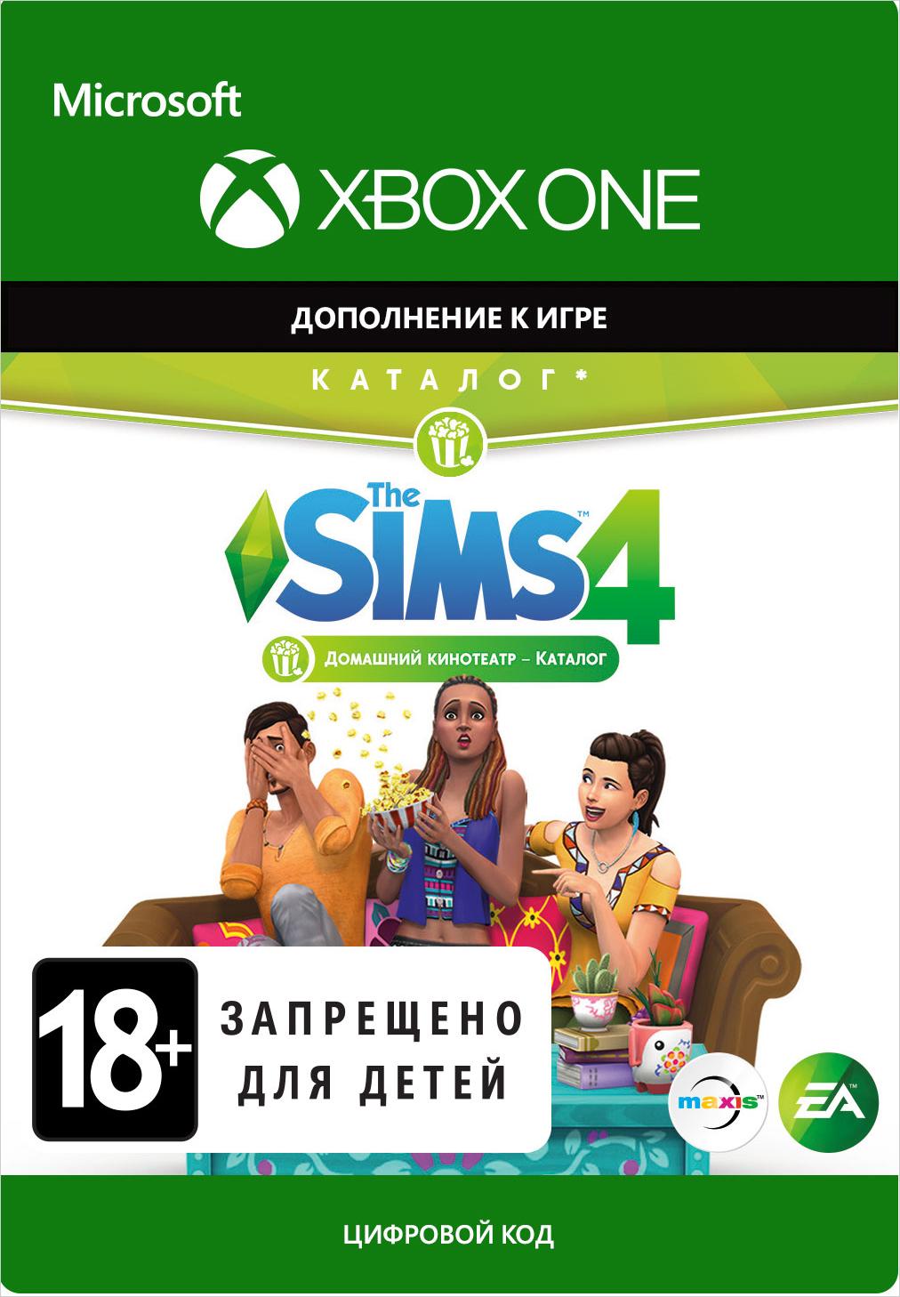 The Sims 4: Movie Hangout Stuff. Дополнение [Xbox One, Цифровая версия] (Цифровая версия)