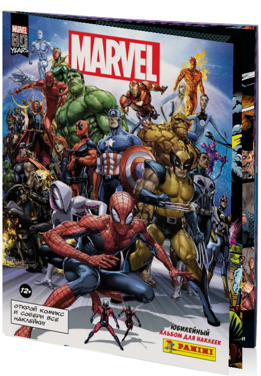 Альбом для наклеек Marvel 80 Years